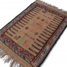 Persian Kilim Rug , From Mashhad,Hand Knotted and Made Of MerinoWool