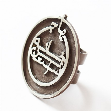 Typography Silver Ring
