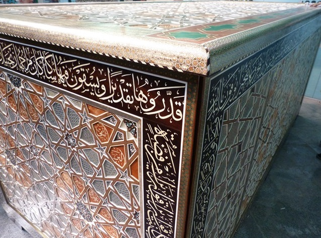 Khatam Chest of Imams al-Jawad and al-Kadhim Tomb